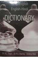 Hindi - English / English - Hindi Dictionary