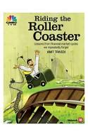 Riding the Roller Coaster
