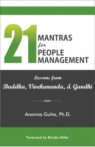 21 Mantras for People Management