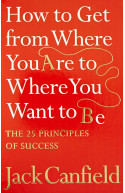 How to Get from Where You are to Where You Want to B