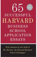 65 Successful Harvard Business School Ap