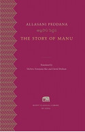 The Story Of Mannu
