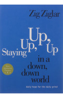 Staying Up, Up, Up in a Down World