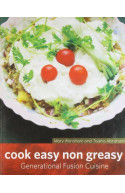 Cook Easy Non-Greasy