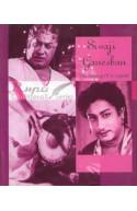 Sivaji Ganeshan
