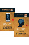 Book 1: Mind Is Your Business & Book 2: Body The Greatest Ga