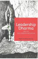 Leadership Dharma