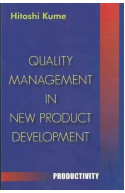 Quality Management in New Product Development