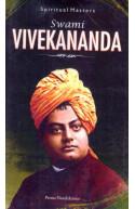 Spiritual Masters: Swami Vivekananda