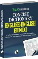 English -English - Hindi Dictionary
