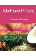 Chettinad Kitchen