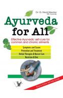 Ayurveda For All