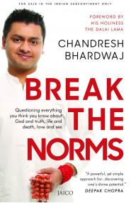 Break the Norms