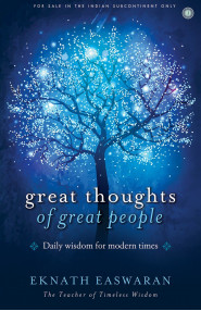 Great Thoughts of Great People