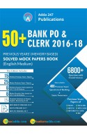 50 Bank PO & Clerk 2016-18 Previous Years' Papers Book