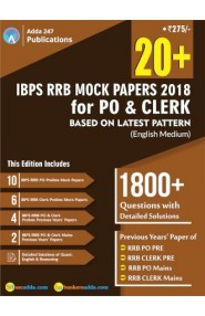 20+ IBPS RRB Mock Papers 2018 for PO & Clerk