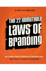 The 22 Immutable Laws of Brandin