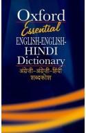 Essential English-English-Hindi-Hindi Dictionary