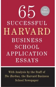 65 Successful Harvard Business School Ap