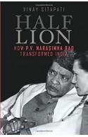 Half - Lion