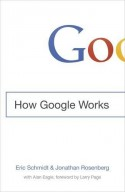How google works(H)