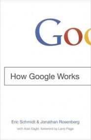 How google works(H)