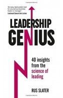 Leadership Genius