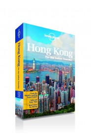 Hong Kong for the Indian Traveller