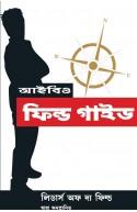 The Ibo Field Guide (Bangali)