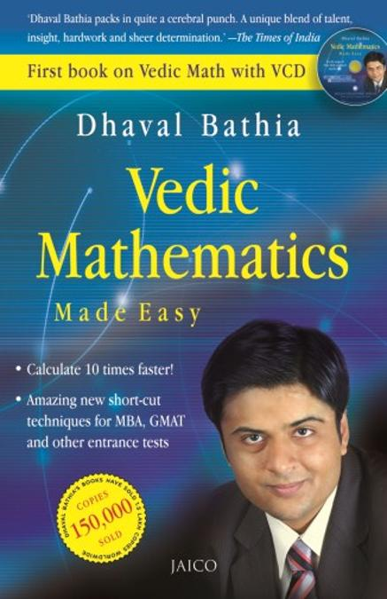 Vedic Mathematics Made Easy (With Dvd)